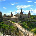 Крепость в Каменец-Подольском